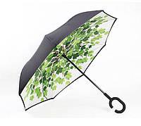 Зонт обратного сложения up-brella листья