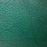 Бумвинил для переплета зеленый 07161817