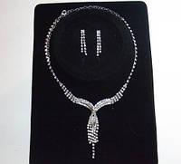 Свадебные колье, ожерелья 7_4_81