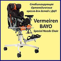 Стабилизирующее Ортопедические кресло для детей с ДЦП Vermeiren BAYO Special Needs Chair 40 cm