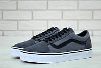 Мужские кеды Vans Old Skool grey/black, фото 1