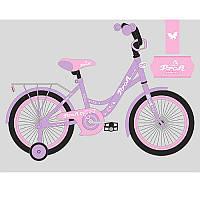 Детский двухколесный велосипед для девочки PROFI 18 дюймов Butterfly фиолетовый,  Y1822