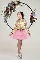 Нарядный комплект платье с бомбером для девочки подростка Розовый Размеры 134