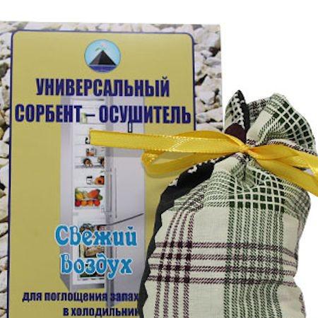 """Цеолит """"Универсальный сорбент-осушитель для холодильников"""" 200г"""