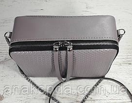 63-2 Натуральная кожа Сумка женская сиреневая кроссбоди кожаная сумочка на цепочке сиреневая сумка через плечо, фото 3