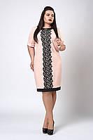 Элегантное женское платье пудрового цвета, фото 1