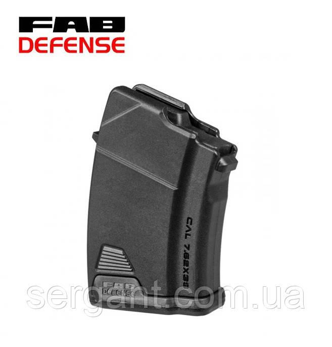 Магазин 7.62х39 на 10 патронов пластиковый Fab Defense Ultimag (Израиль) для АК