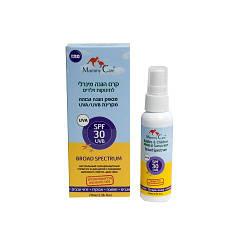 Минеральный органический солнцезащитный детский лосьон-спрей (SPF-30, UVА/UVB, 70 мл, ENG)