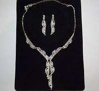Свадебные колье, ожерелья 7_4_97