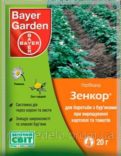 Гербицид Зенкор 20 гр. Bayer Garden