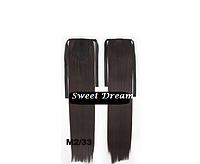 Хвост на ленте из искусственных волос, шиньон, наращивание волос, длина - 55 см, вес - 80 г, цвет - №М2\33