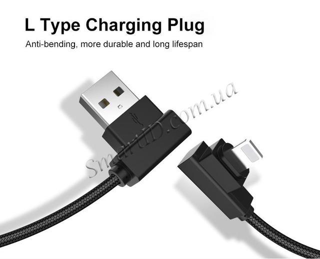 Rock Lightning Dual-end L-shape кабель для передачи данных и зарядки RCB0519