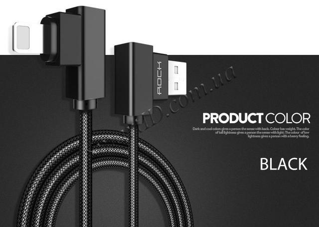 Rock Dual-end L-shape Data Cable Lightning Black
