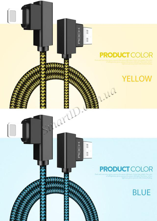 Rock Dual-end L-shape Data Cable Lightning Yellow Blue