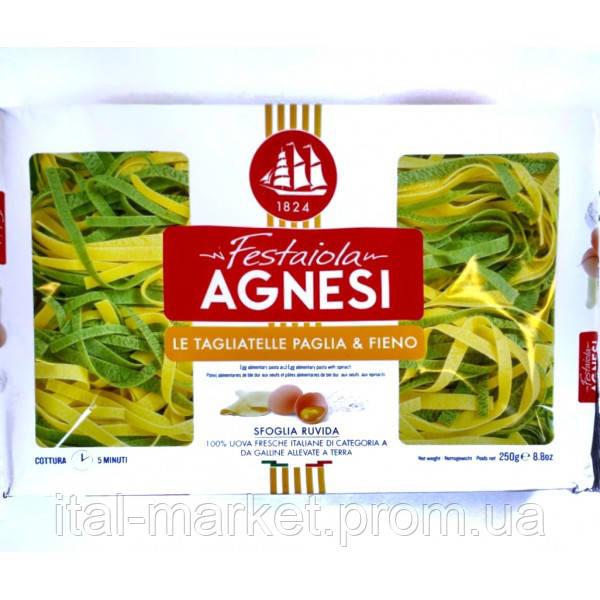 Паста Тальятелле (яично-шпинатные) Le tagliatelle paglia & fieno 250г