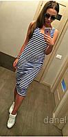 Платье майка морячка длинное, фото 1