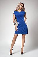 Приталенное женское платье с карманами-макраме, электрик