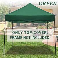 Раскладной шатер 2*3 м палатка, белый каркас