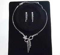 Свадебные колье, ожерелья 7_4_105