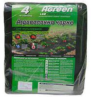 Агроволокно черное  с перфорацией Agreen 50 г/м (1,6х10)