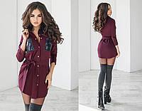 Стильное женское молодежное платье-рубашка с поясом   +цвета