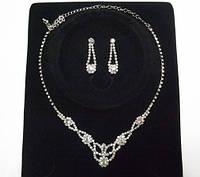 Свадебные колье, ожерелья 7_4_107