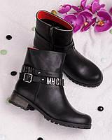 Ботинки с буквами на ремешке 18143 - Lovi женская обувь Осень — весна  RE- Polin