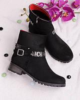 Ботинки с буквами на ремешке 18142 - Lovi классная обувь Весна-осень RE- Reebok
