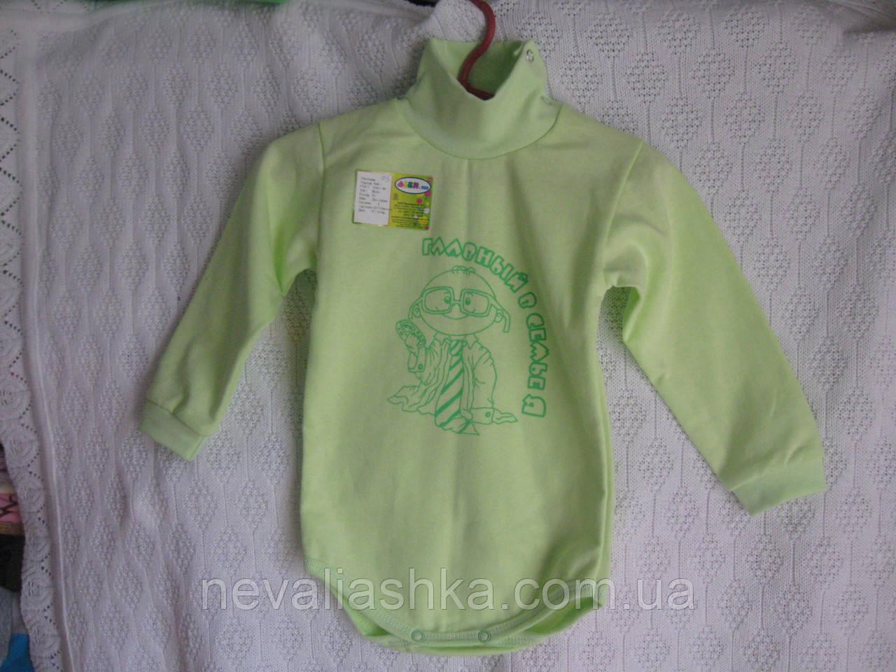 Боди для малыша  начес р 86-92-98  Украина