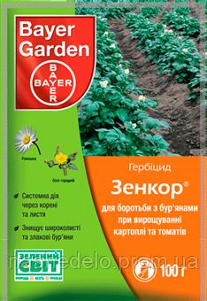 Гербицид Зенкор 100 грамм Bayer Garden