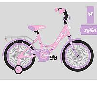 Детский двухколесный велосипед PROFI 16 дюймов для девочки Butterfly розово - фиолетовый, Y1621