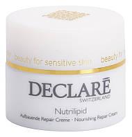 """Восстанавливающий питательный крем для лица """"Нутрилипид"""" - Nutrilipid Nourishing Repair Cream, 50 мл"""