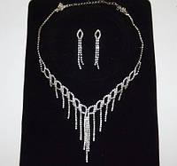 Свадебные колье, ожерелья 7_4_109