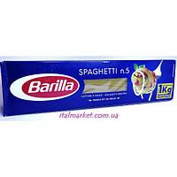 Паста Спагетти Барилла  Barilla Spagetti №5 1 кг