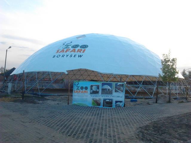 ЗооСафари - Мультимедийный центр в зоопарке на 1200 м2 32