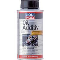 Антифрикционная присадка с дисульфидом молибдена в моторное масло Oil Additiv 0,125