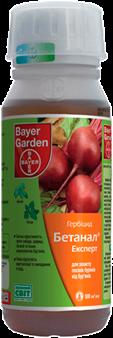 Гербицид Бетанал Эксперт 500 мл. Bayer Garden