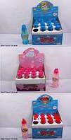 Мыльные пузыри ZR070/ZR071/ZR072 Тачки, Винни Пух, Принцессы 3в.12шт.в