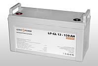 Аккумулятор гелевый Logicpower LP-GL 12V 120 AH