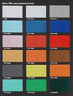 Краска металлик Tikkurila Темадур 50 TML с крупным зерном, 7.5л +1.5 отвердитель, фото 1