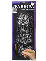 Гравюра панорама 'Тигры' Серебро (ГР-В2-02-01с), фото 1