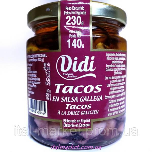 Осьминоги Tacos en Salsa Gallega, Didi, 230 г, Испания