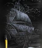 Гравюра панорама 'Корабль' Серебро (ГР-В2-02-05с), фото 3