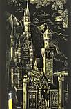 Гравюра панорама 'Замок в горах' Золото (ГР-В2-02-07з), фото 3