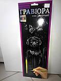 Гравюра панорама 'Собака' Серебро (ГР-В2-02-08с), фото 2