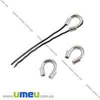 Протектор для тросика, 5х4 мм, Темное серебро, 1 шт. (ZAG-008516)