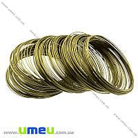 Основа для браслета, Проволока с памятью, Античная бронза, 5,5 см, 0,6 мм, 1 виток. (OSN-009680)