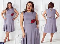 Льняное платье с вышивкой 48-52 р