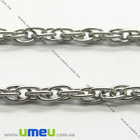 Цепь из нержавеющей стали, Темное серебро, 4,2х3 мм, 1 м. (ZEP-004156)