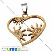Подвеска из ювелирной нержавеющей стали Сердце, Золото, 30х30 мм, 1 шт. (POD-004967)